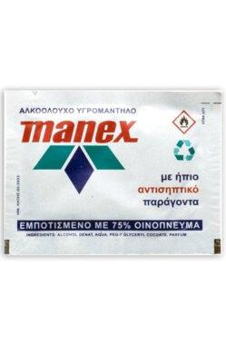 manex-antishptiko-manthlaki-1tmx-copy.jpg